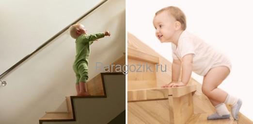 Ходьба по ступенькам