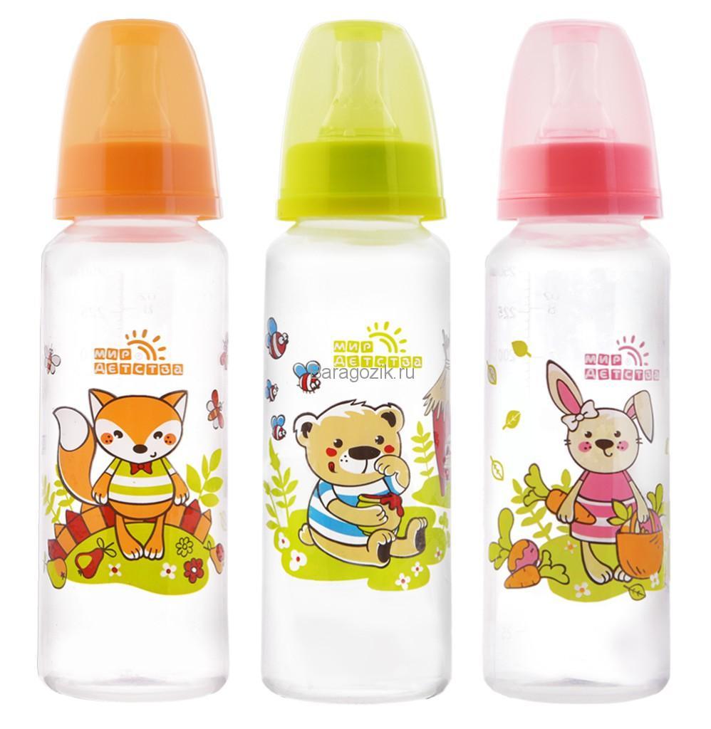 бутылочка мир детства