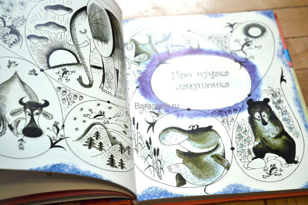 книги циферова для детей 3-4 лет