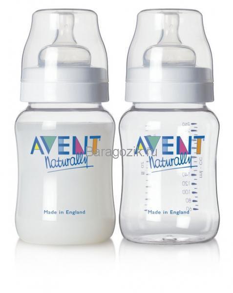 детская бутылочка авент