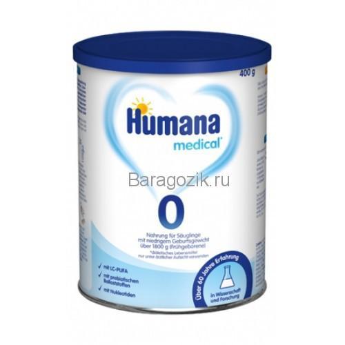 смесь для недоношенных детей хумана 0