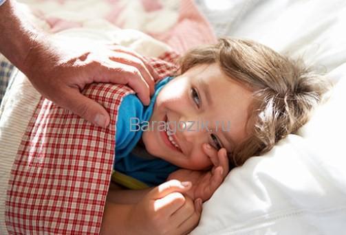Мальчик не спит