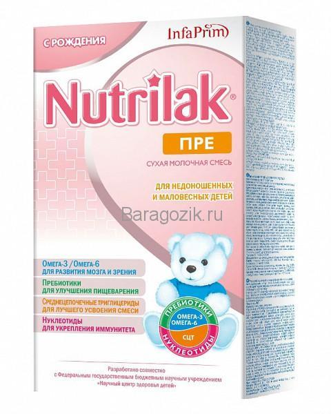 смесь для недоношенных детей нутрилак пре
