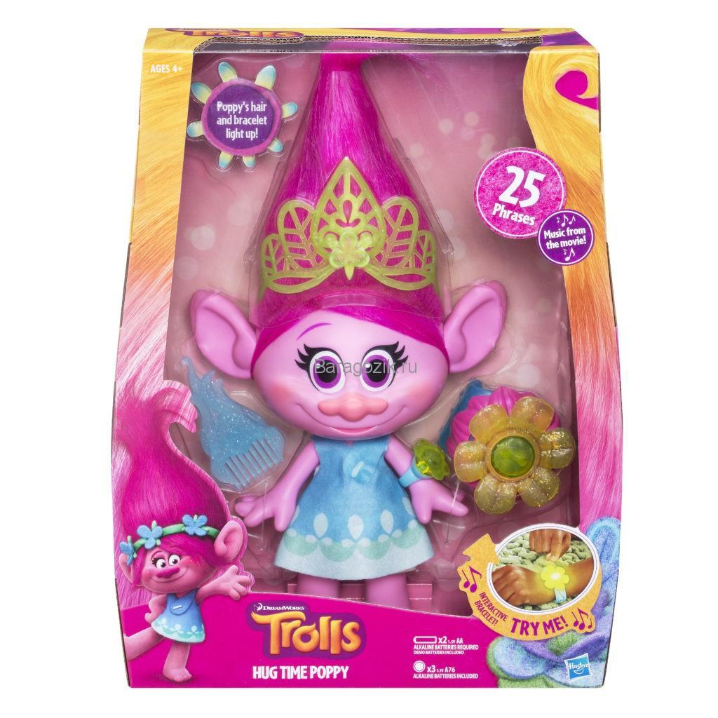 Кукла поющая Розочка, Тролли