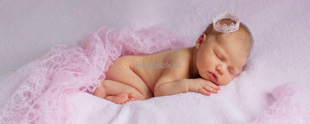фотосессия новорожденного в подарок