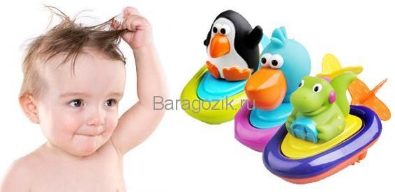 заводные игрушки для купания
