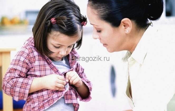 Помогаем ребенку