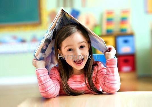Девочка с книгой