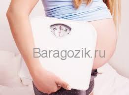 прибавка в весе при беременности