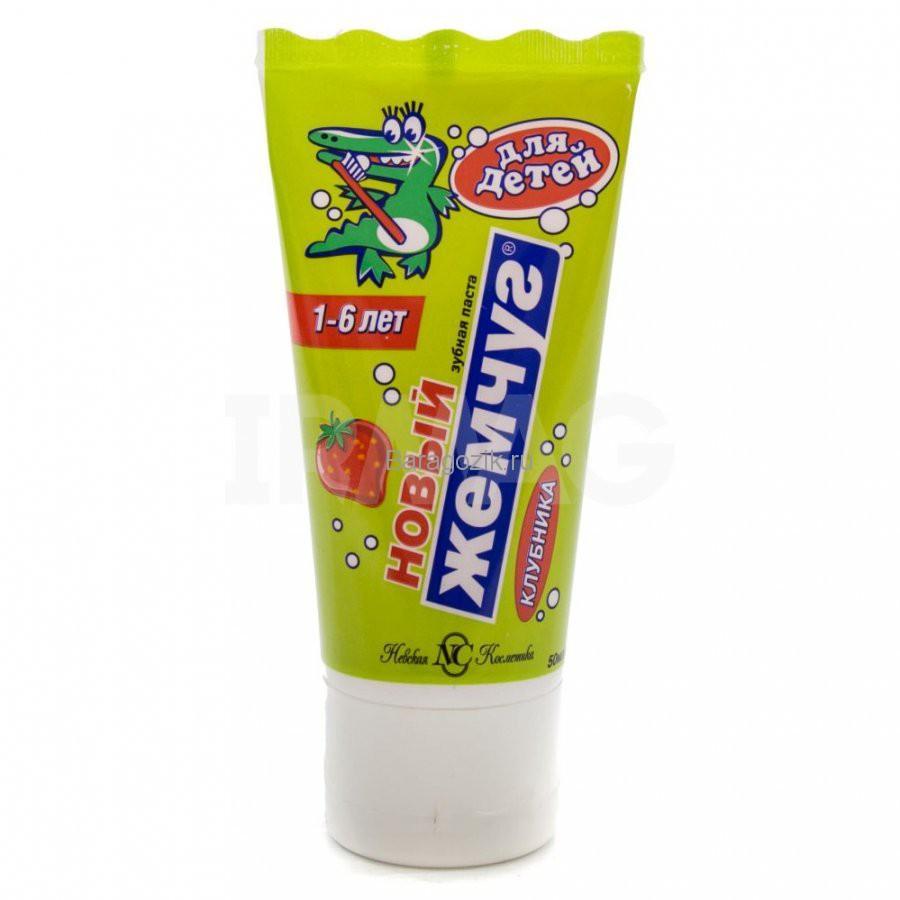 Зубная паста новый жемчуг для детей
