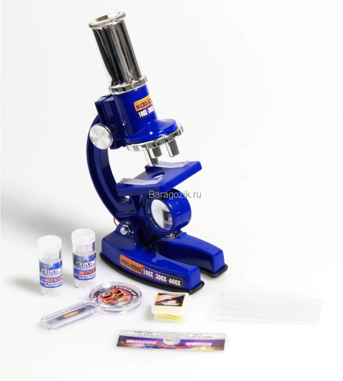 микроскоп для детей