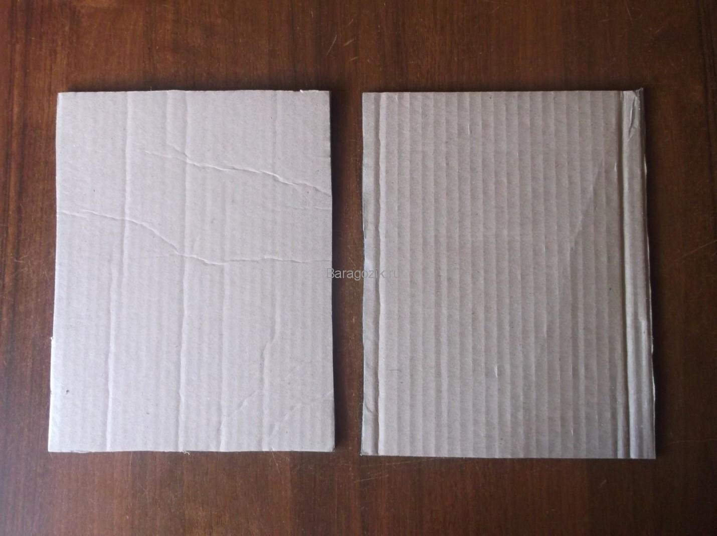 Папка для тетрадей своими руками - этап 1
