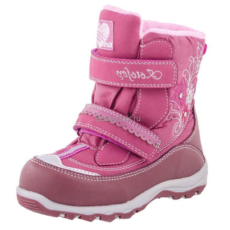 обувь для детей котофей