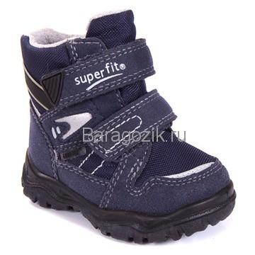 мембранная обувь для детей Superfit