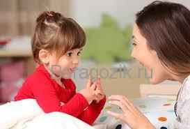 детские словесные игры