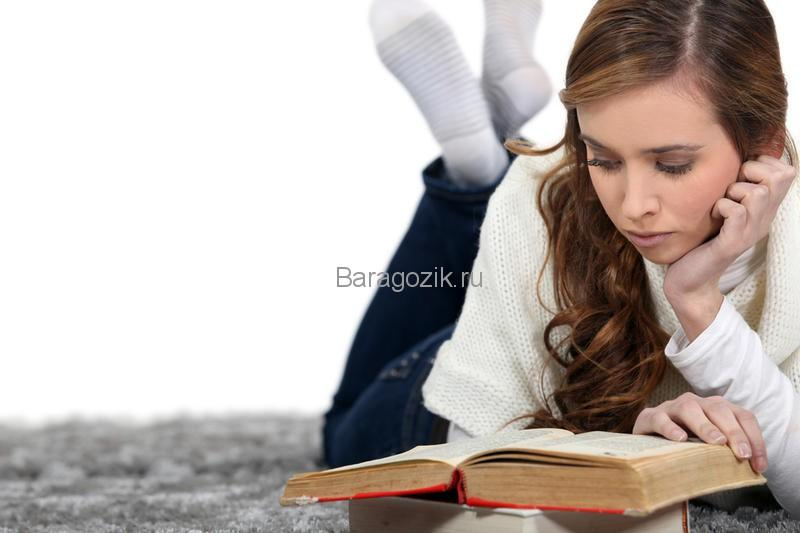 Литература для подростков
