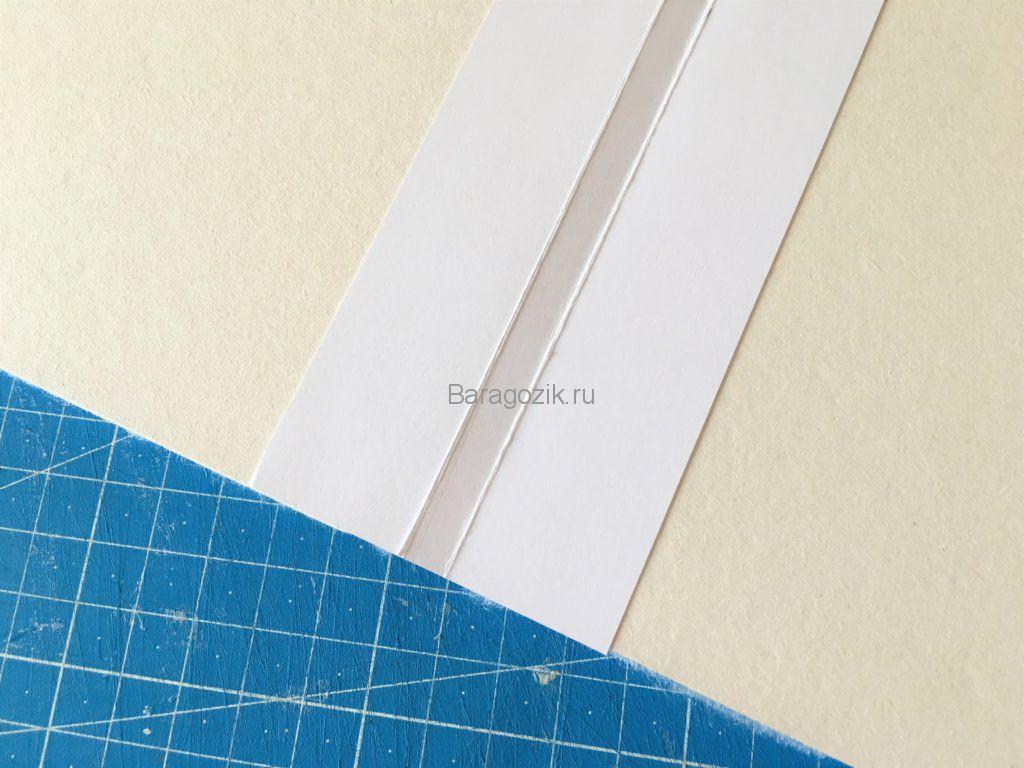 Приклеить полоски бумаги1