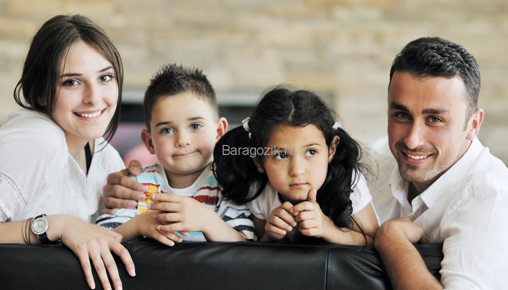 Современная армянская семья