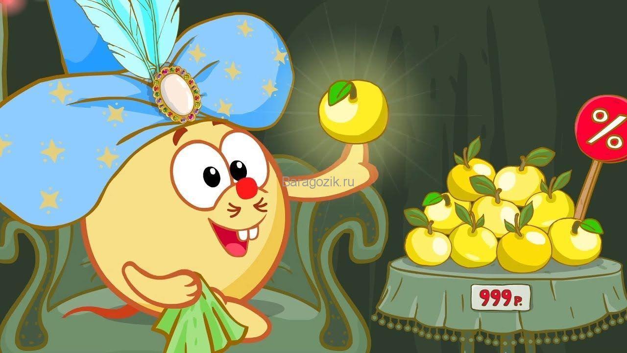 мультфильмы по финансовой грамотности для детей