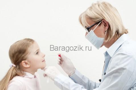 Как распознать хронический гайморит у детей