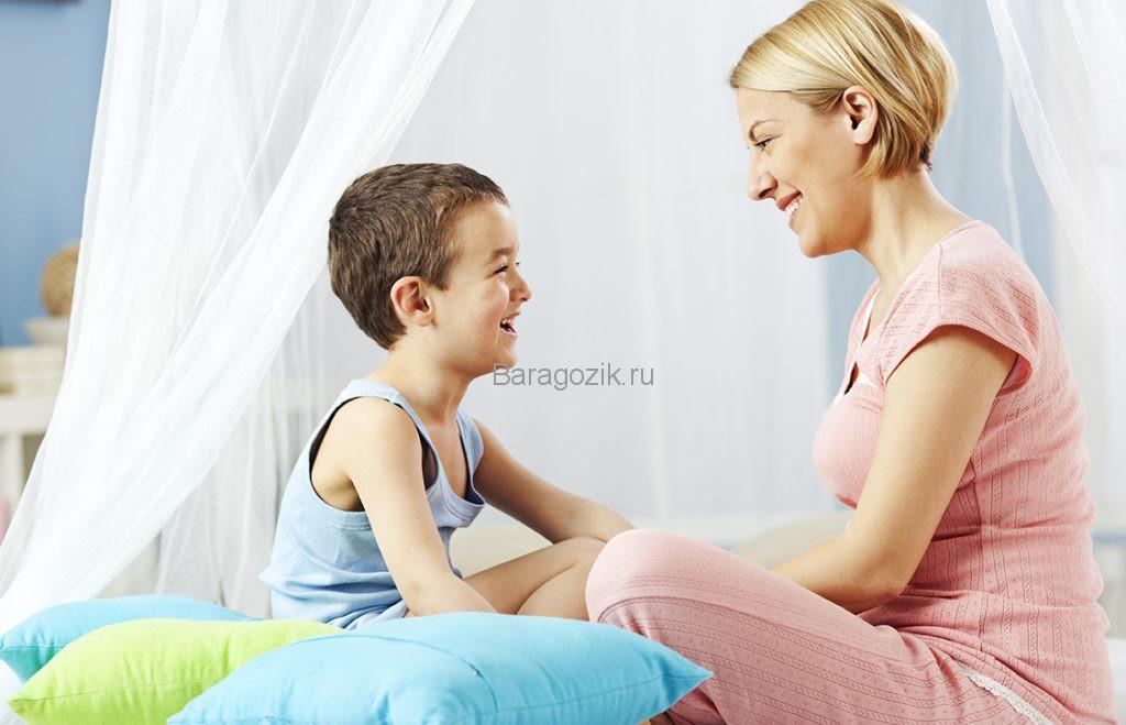 Как объяснить ребенку, откуда берутся дети