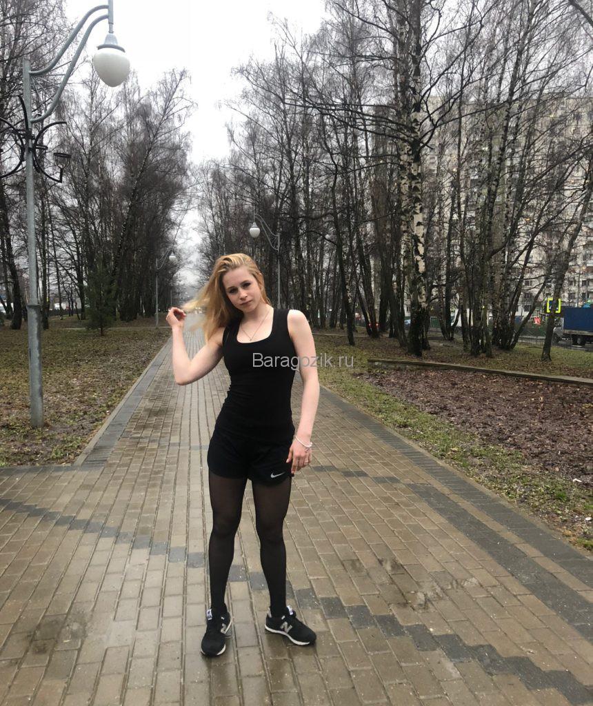 Дарья Паренкова на улице