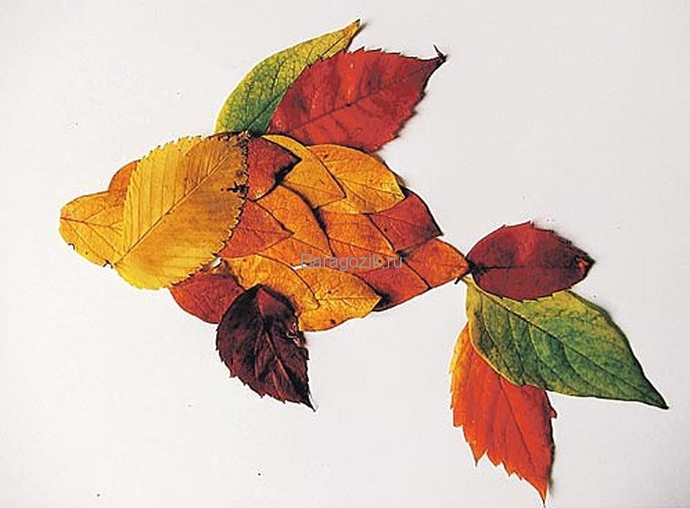 рыбка из листьев