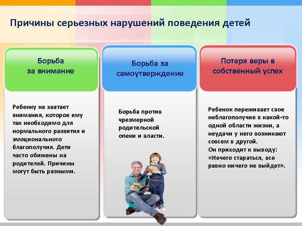 Как наладить хорошие отношения с ребенком – 5 ценных инструментов