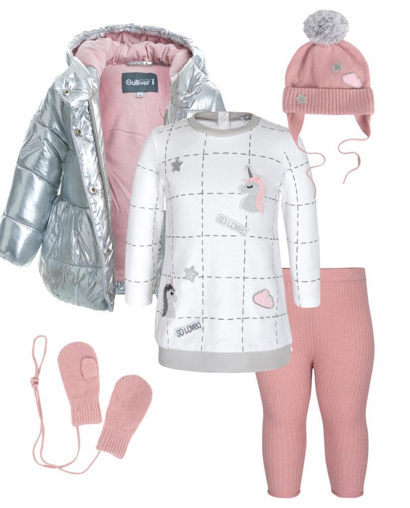Серебристая куртка с одеждой