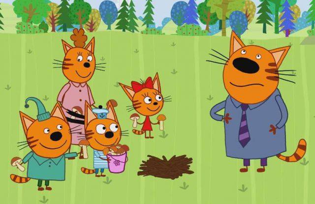 Мультсериал «Три кота»